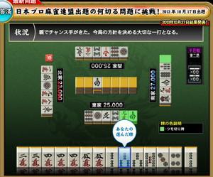 Nanikiru1017