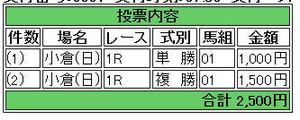 Q_20140216