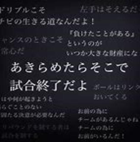 Akirame