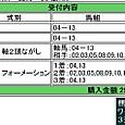 20170813ko09