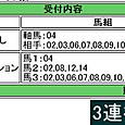 20170910na08