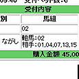 20130825hk07
